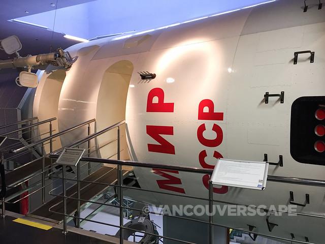 Moscow/Cosmonaut Museum