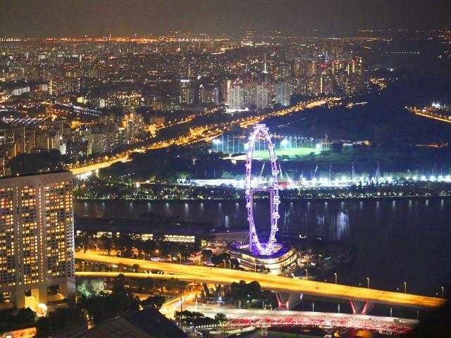 bar altitude obiective turistice singapore 3