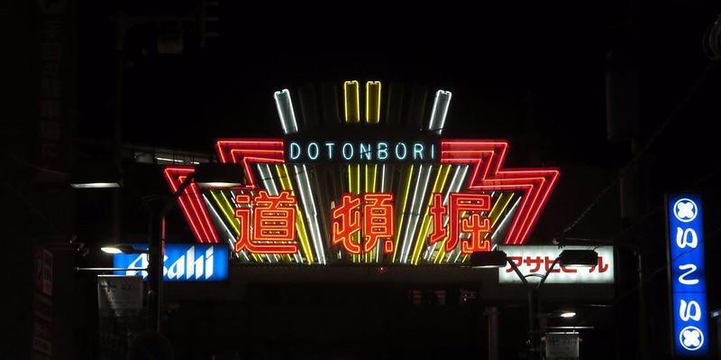 Dotonbori lights camera action