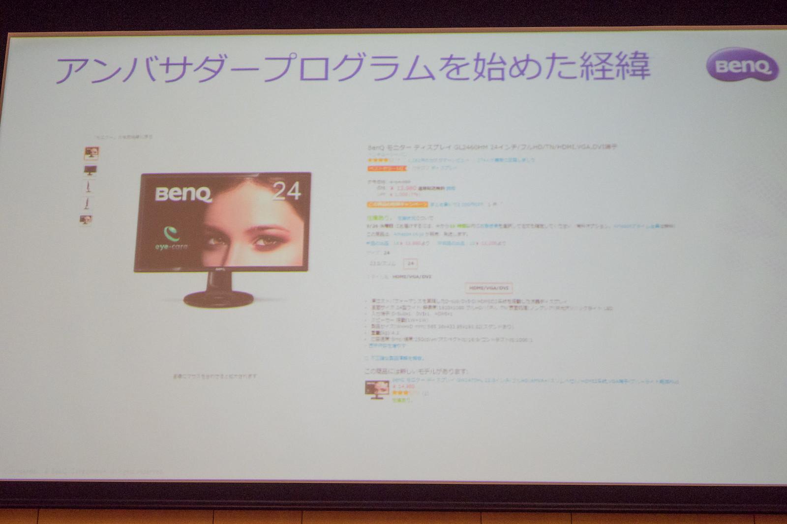 BenQ_events-29