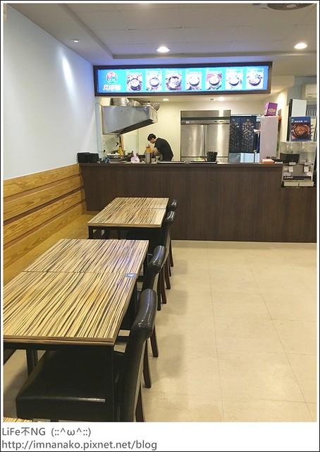 韓式料理-元珍館