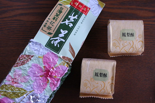 台湾土産の鳳梨酥