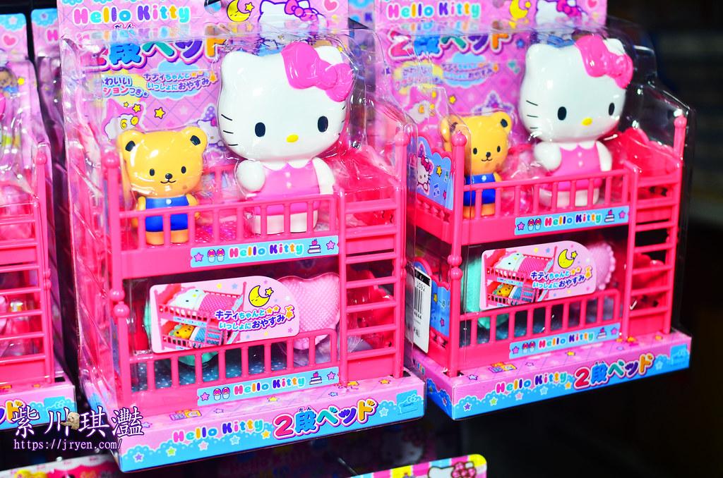彰化易購玩具批發-KITTY玩具