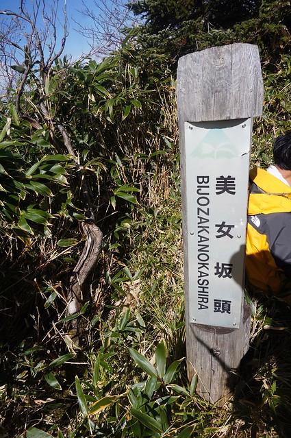 加賀禅定道アタック! その6 百四丈滝