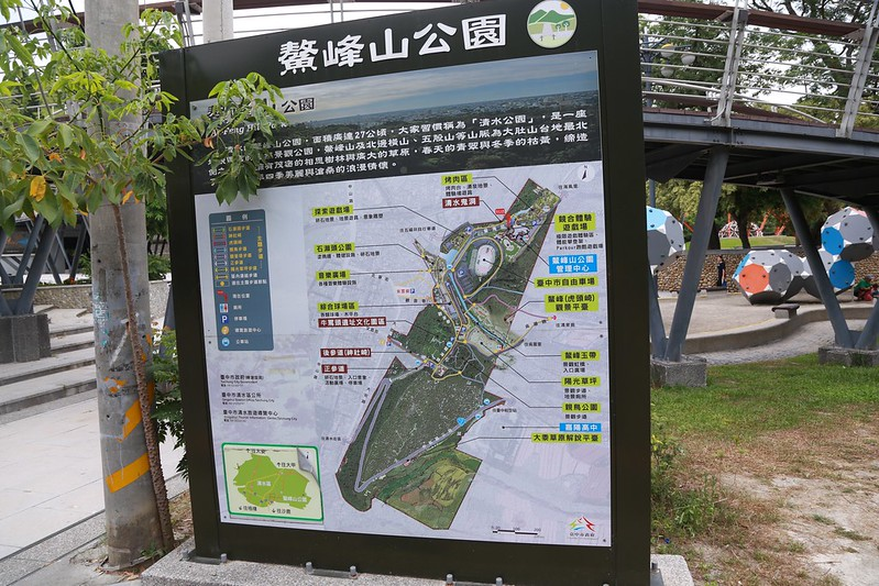 鰲峰山公園地圖