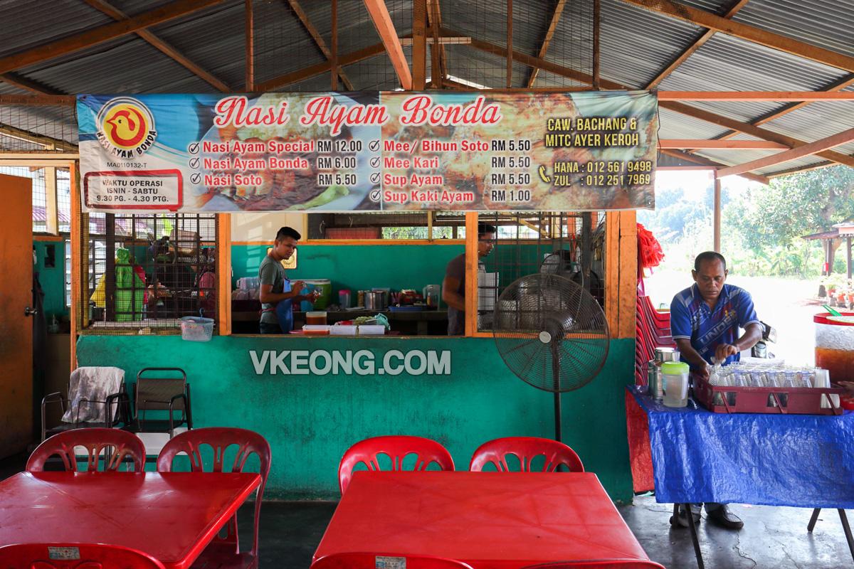Nasi-Ayam-Bonda-Melaka-Bachang