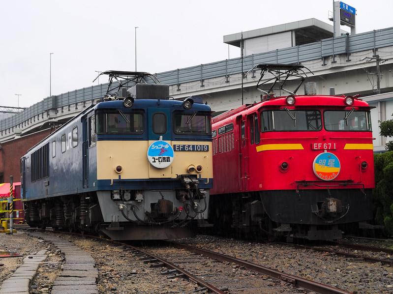 EF64 1019 + EF67 1