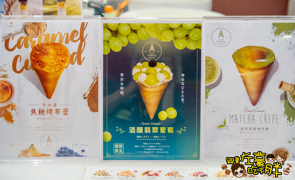 fun tower高雄明華店-1