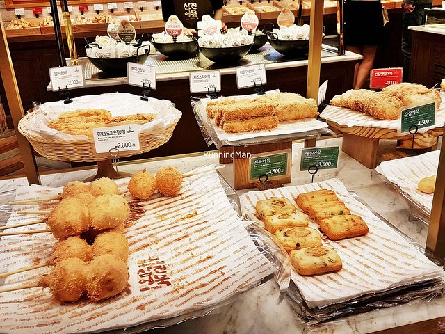 Fish Cake Bakery Display