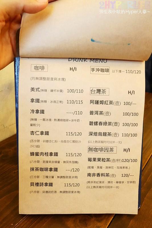 小麥菓子 Komugi (11)