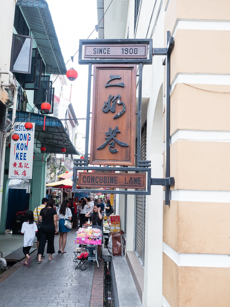 Concubine Lane in front of Thean Chun Coffee Shop