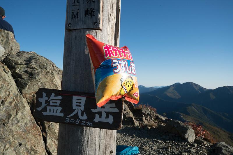 20170925-塩見岳_0485.jpg
