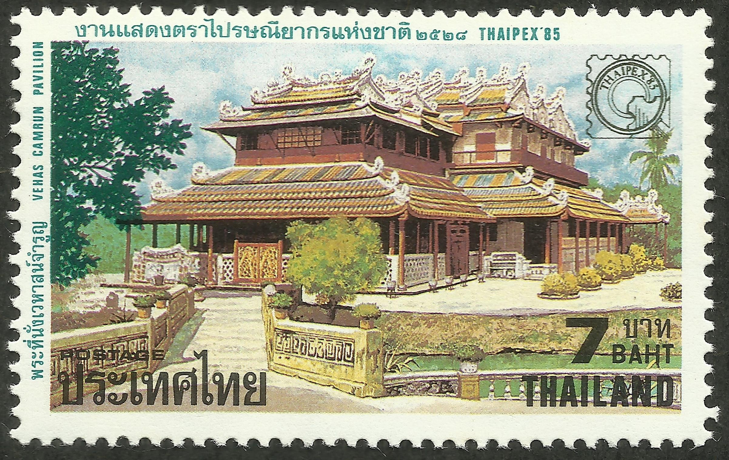 Thailand - Scott #1116 (1985) portraying Phra Thinang Wehart Chamrun at Bang Pa-In Royal Palace.