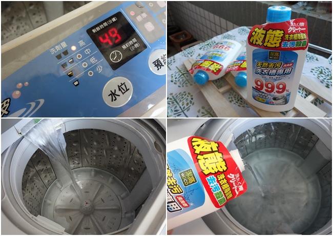 潔窩天然去污洗洗劑洗衣槽專用 (14).jpg
