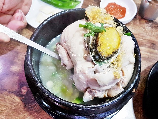Jeonbok Samgyetang / Wild Cultivated Ginseng Chicken Soup With Abalone