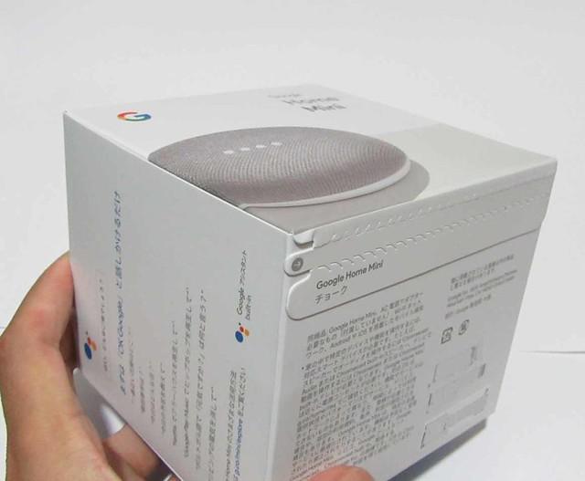 Google_Home_02