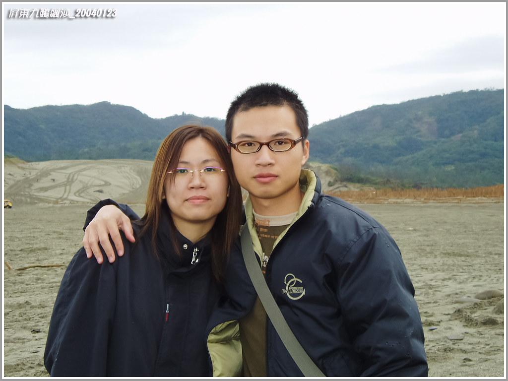 2004-01-23-屏東九鵬飆沙