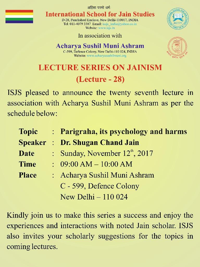 2017.11.12 ISJS Lecture on Parigraha