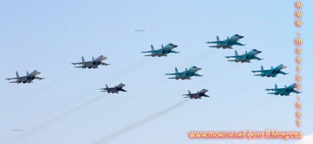 Проход 4хСу-34, 4х Су-27, 2х МиГ-29.