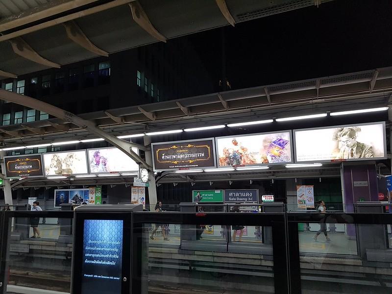 King Rama IX - ในหลวงของเรา - สถานีศาลาแดง3