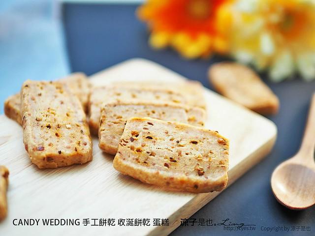 CANDY WEDDING 手工餅乾 收涎餅乾 蛋糕 32