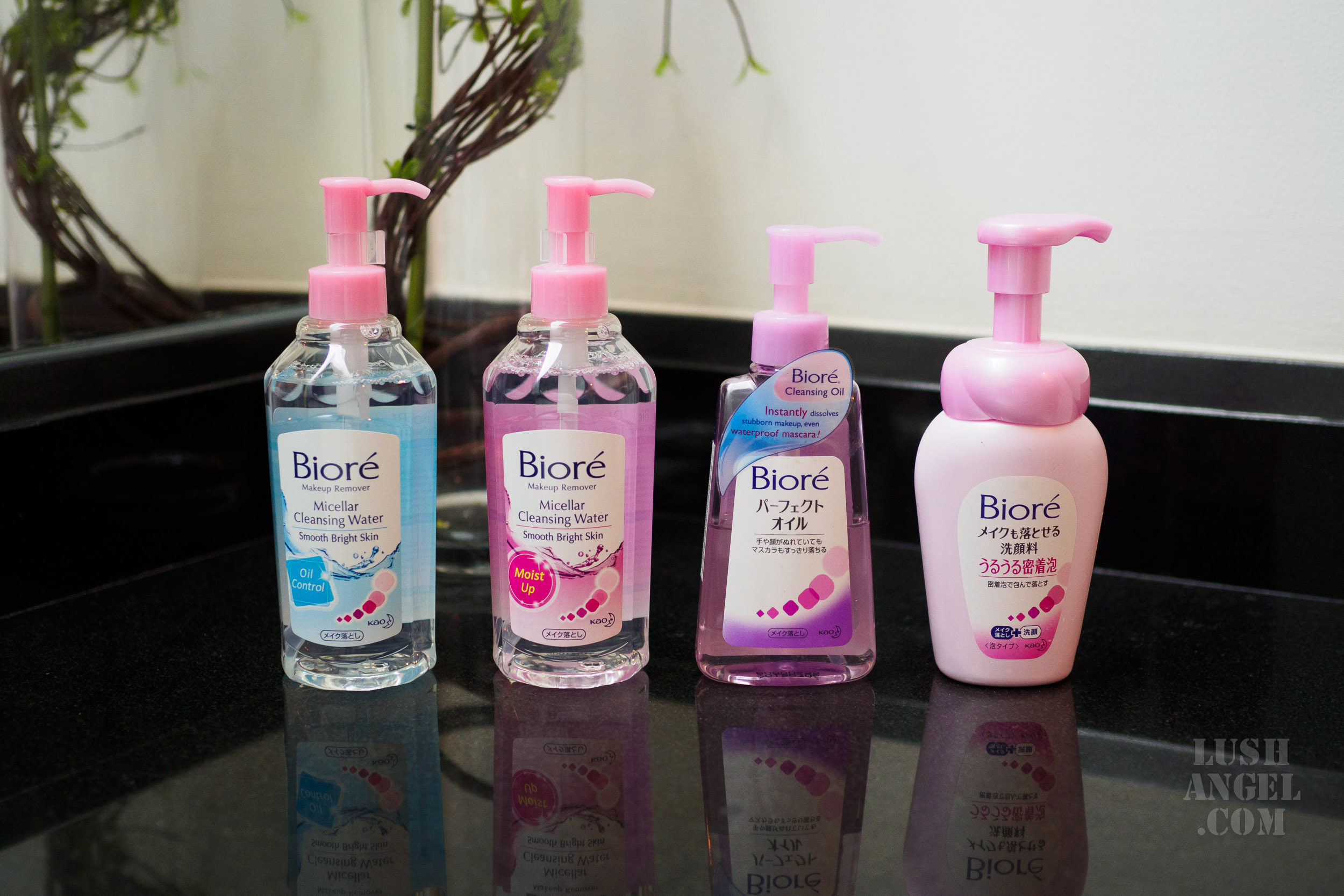 biore-makeup-remover