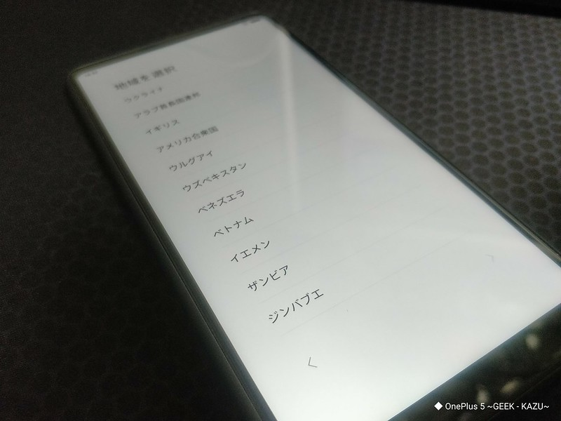 IMG_20171028_214158