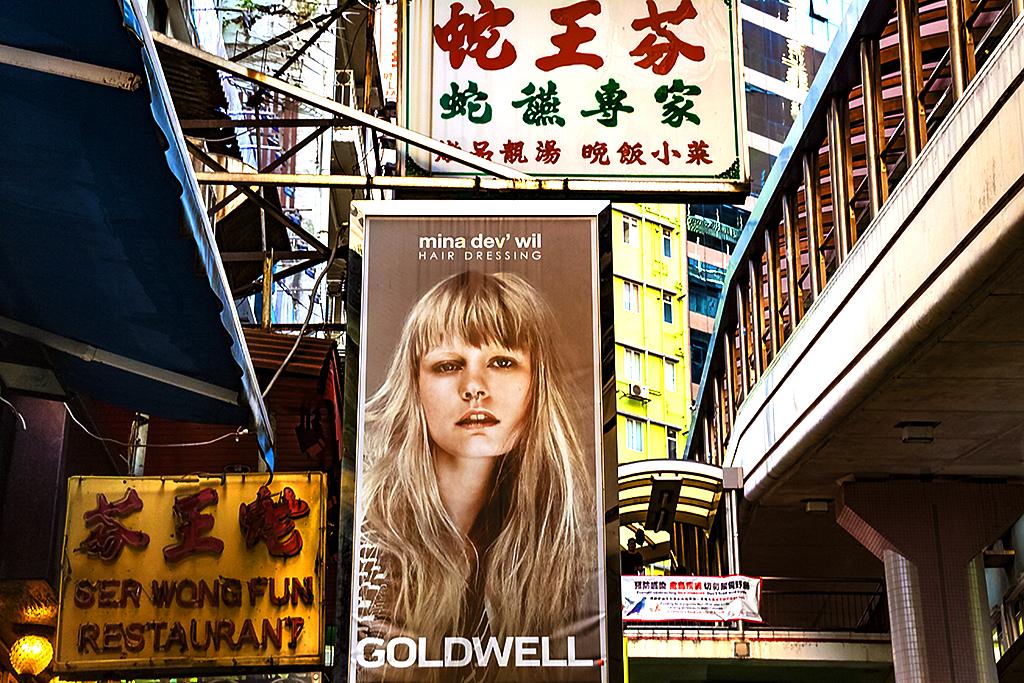 White model for Mina Dev' Wil Hair Dressing--Hong Kong