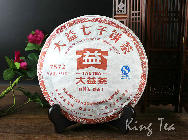 Free Shipping 2012 TAE TEA Dayi 7572 Cake 357g China YunNan MengHai Chinese Puer Puerh Ripe Cooked Tea Shou Cha Premium