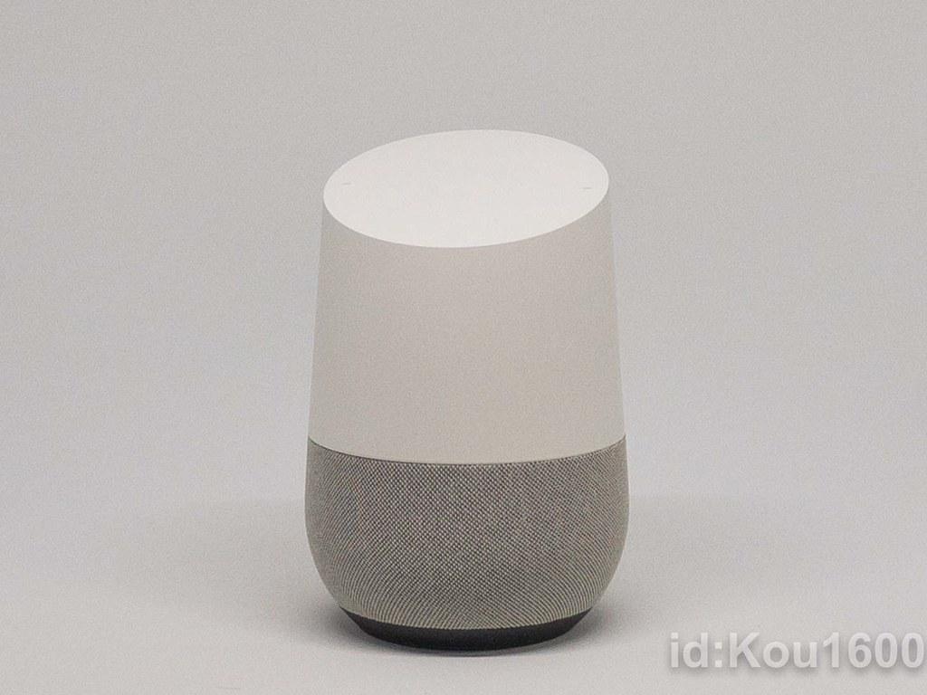 GoogleHome-kaifu-4