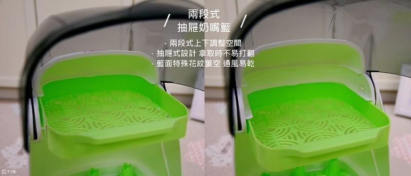 nac nac觸控式消毒烘乾鍋T1奶瓶消毒鍋比較奶瓶消毒鍋推薦2017奶瓶消毒機紫外線蒸氣消毒鍋推薦