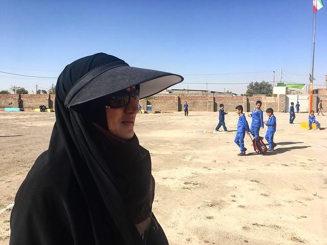 Aid Zone Iran