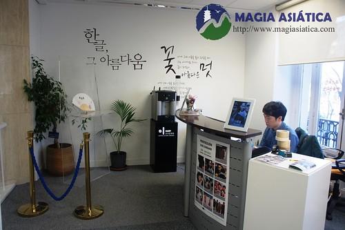 Centro Cultural Coreano Madrid 18