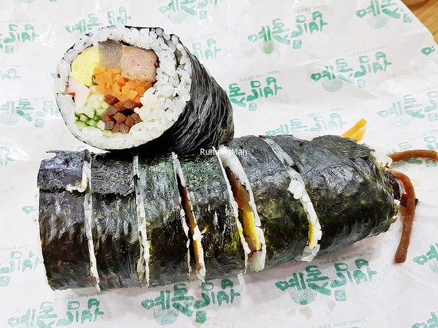 Gimbap Seupaem / Seaweed Rice Roll Spam