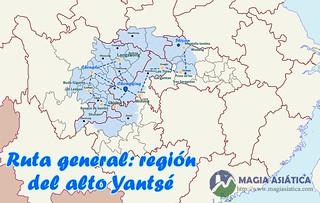 ruta general alto yangtsé