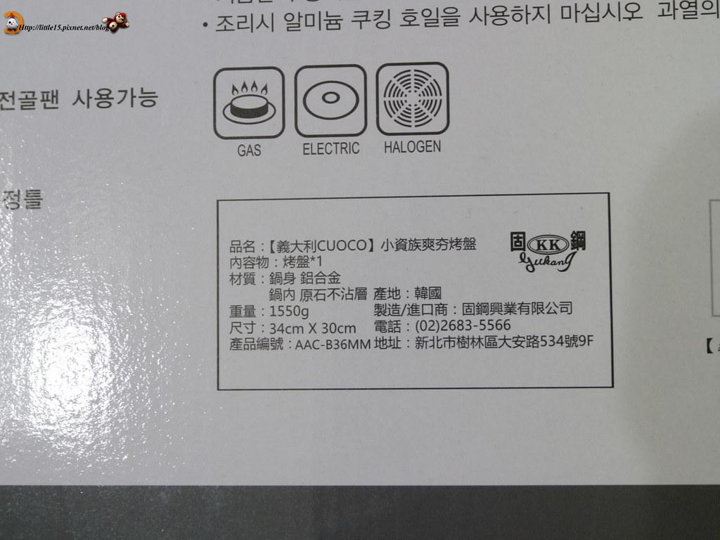 P1280880
