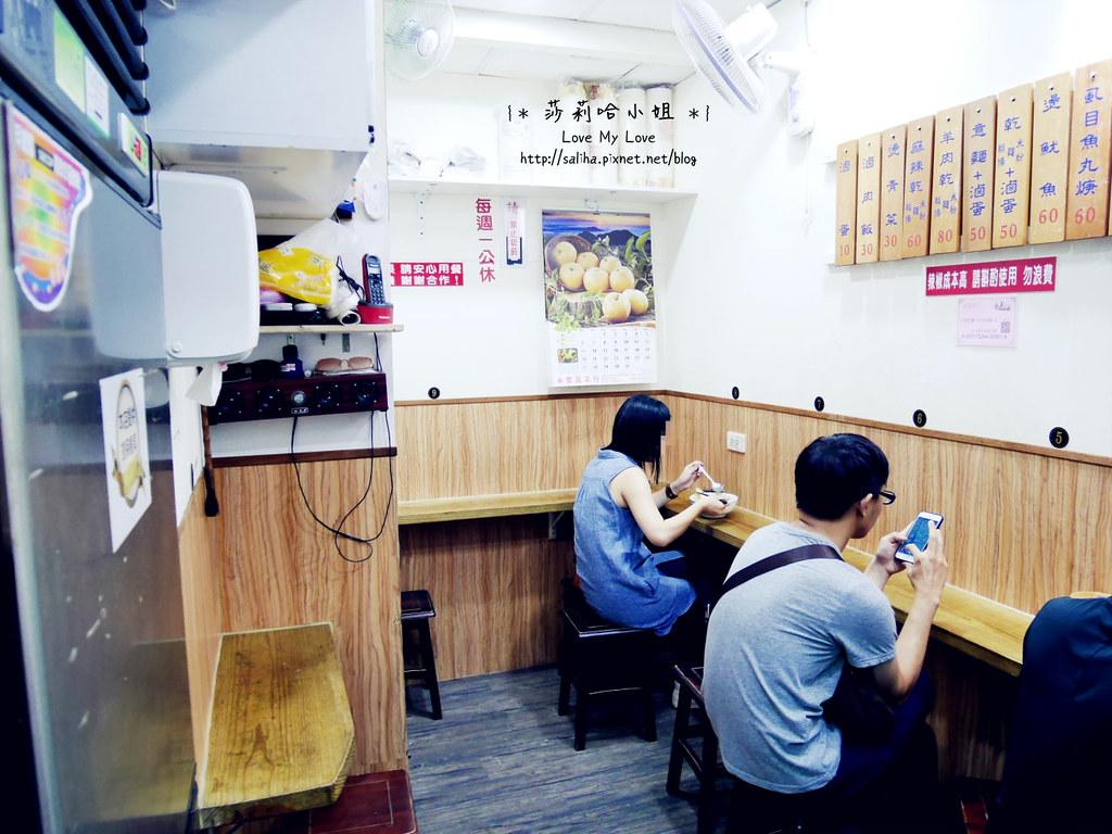 公館台大附近美食小吃推薦 (6)