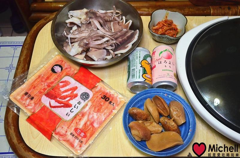 紫禁城皇家烤肉組合
