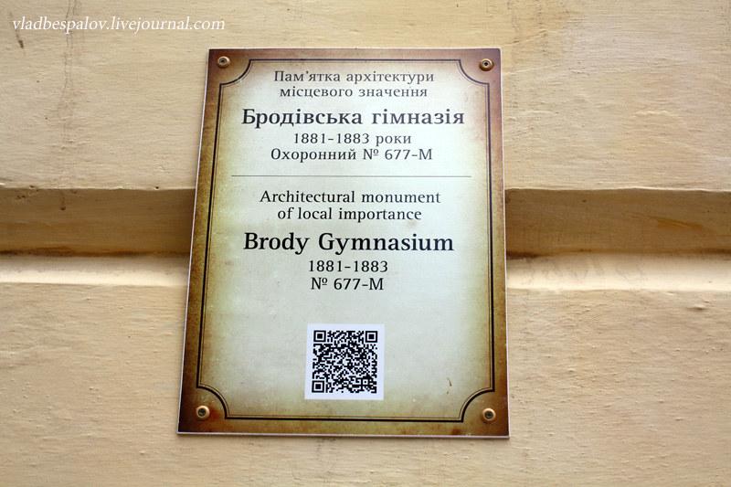 2017-07-28 Броди_(31)