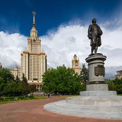 Lomonosov Moscow State University And Monument.