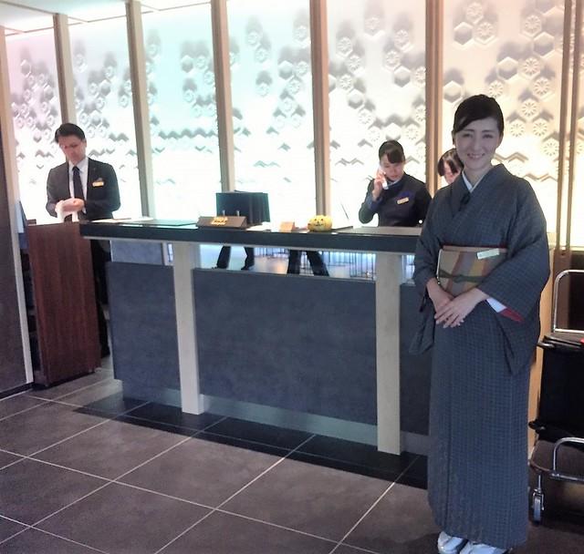 箱根天悠溫泉飯店 (12)