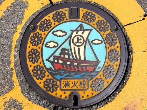 Innoshima Hiroshima, manhole cover (広島県因島市のマンホール)