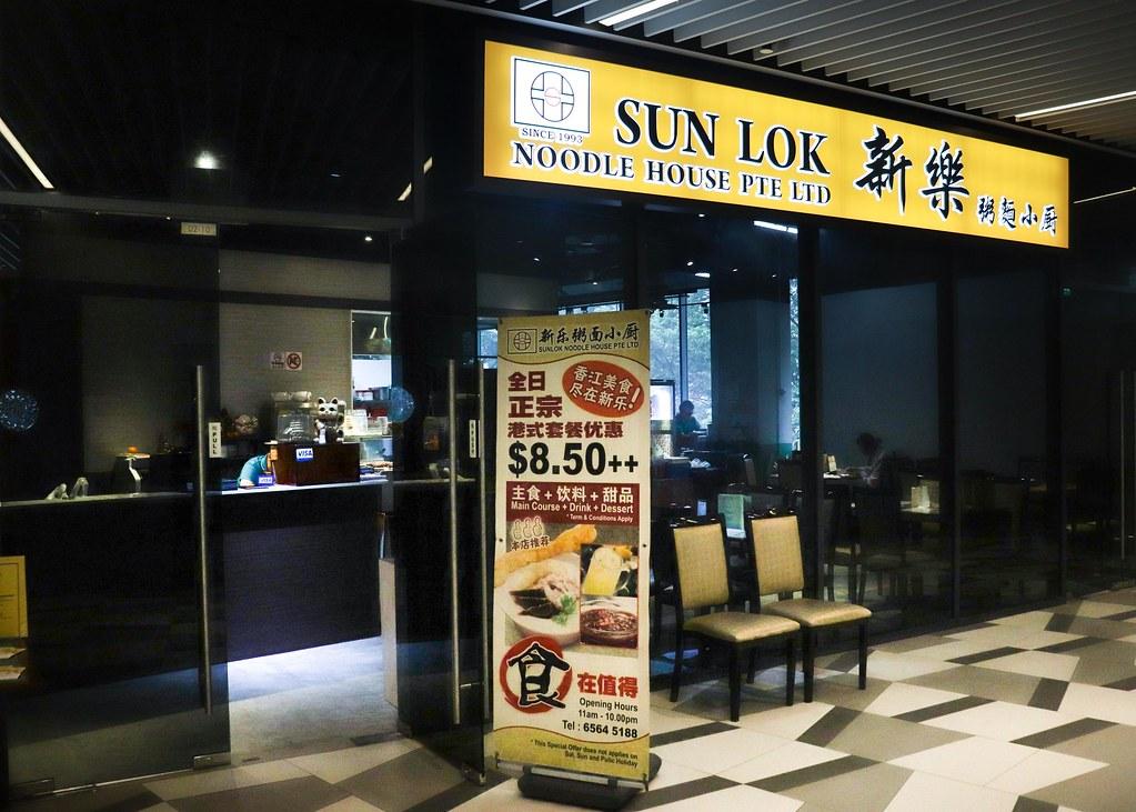 Sun Lok Front