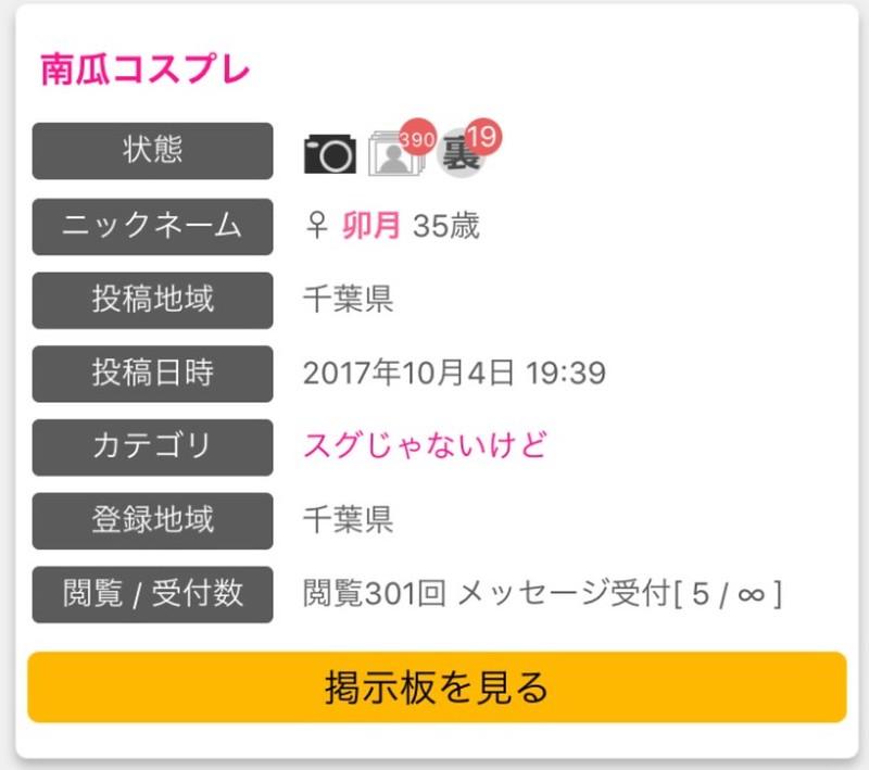 スクリーンショット 2017-11-01 05.54.24