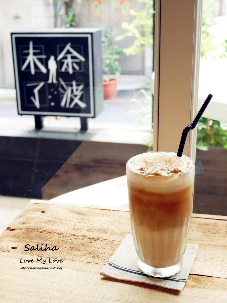 捷運台電大樓站附近不限時咖啡參差餘波未了下午茶 (2)