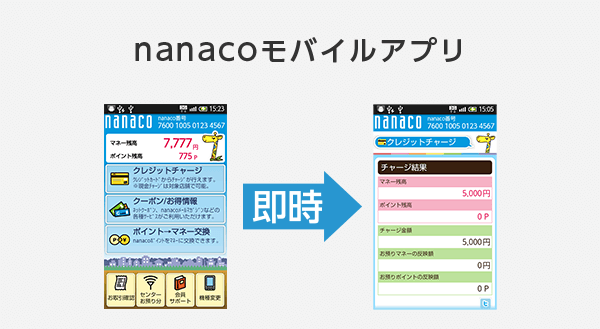 img_mobile_step2