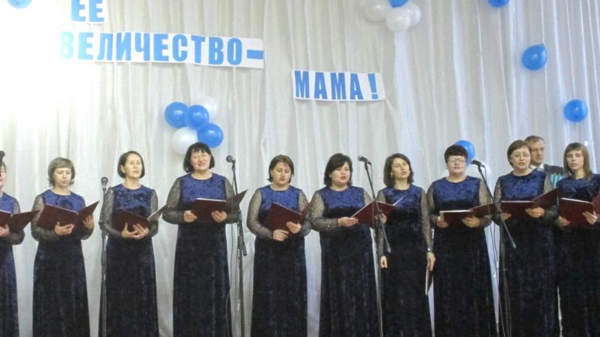 Концерт «На свете нет священнее слова – мама»
