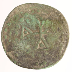 Unknown Colonial token reverse