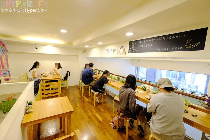 【初,好食True House】 手作蛋餅×手感貝果 (1)