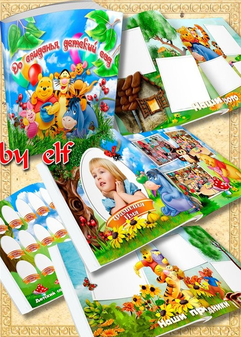 Children photobook with cartoon characters for kindergarten
